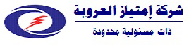 شركة امتياز العروبة